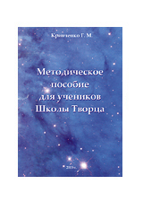 Книга 10